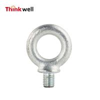 標準碳鋼DIN 580吊環螺栓